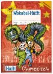 Vokabel-Häfft A5 Chinesisch