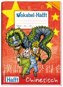 Vokabel-Häfft Chinesisch