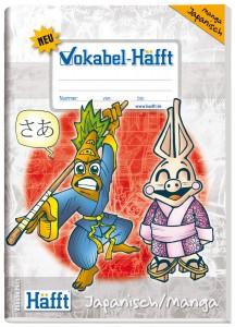Vokabel-Häfft Japanisch/Manga